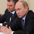 Vladimir Putin Photo: AP