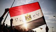 Egyptian flag Photo: Reuters