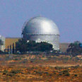 Reactor in Dimona Photo: Getty Images