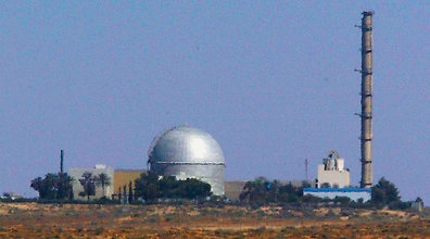 Dimona site in Israel (Photo: Getty Image Bank)