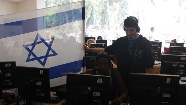 Avishai Bitton at IDC online comments war room