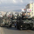 Lebanese army forces in Dahiya