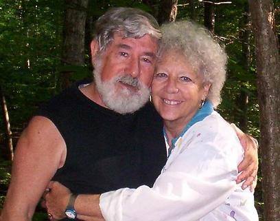 חוגגים כמעט 50 שנות נישואים (מארכיון המשפחה)