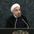 Iran's Rohani Photo: AP
