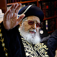 Rabbi Ovadia Yosef Photo: AFP
