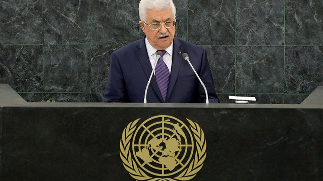 PA President Abbas speaking in front of the UN General Assembly (Photo: EPA)