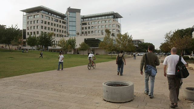 The Technion - Israel Institute of Technology. (Photo: Elad Gershgoren)