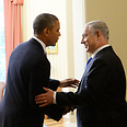 Obama and Netanyahu at White House Photo: Kobi Gideon, GPO