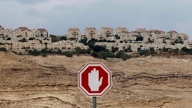 Settlements near Jerusalem (Photo: Reuters) (Photo: Reuters)