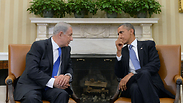 Obama and Netanyahu Photo: Kobi Gideon, GPO