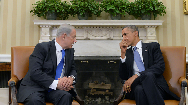 Netanyahu, Obama (Photo: Kobi Gideon, GPO)