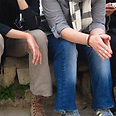 Iranians in jeans