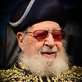 Rabbi Ovadia Yosef Photo: Yisrael Bardugo