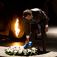 Antonis Samaras at Yad Vashem Photo: EPA