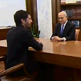 Netanyahu in interview