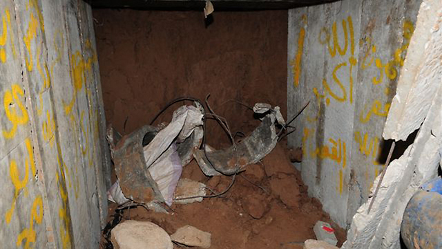 Terror tunnel exposed near Kibbutz Ein HaShlosha
