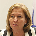 'Livni's family is as Zionist as Bennett and his fellow faction and party members' Photo: Gil Yohanan