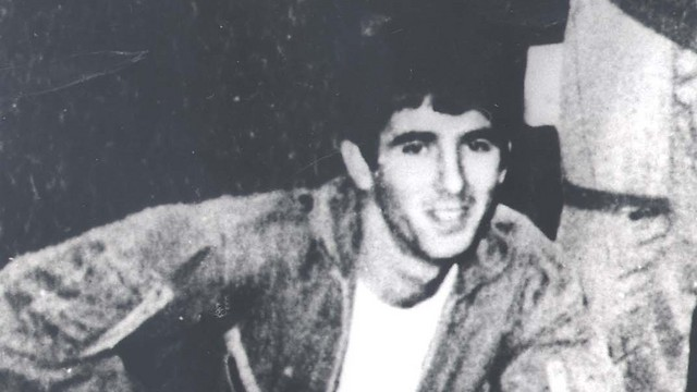 Ron Arad in his youth