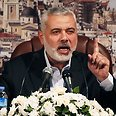 Haniyeh calls for intifada Photo: Reuters