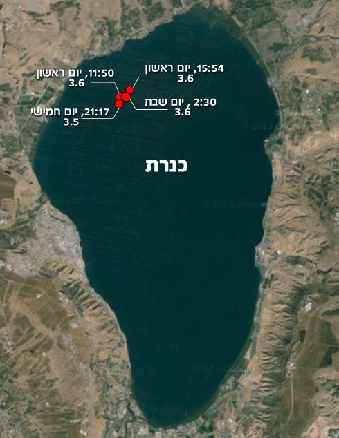 מפת הרעידות האחרונות (צילום: google maps)