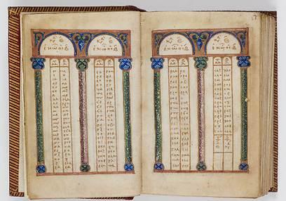 אחת המגילות המאוירות הקדומות ביותר (צילום: מוזאון ארצות המקרא)