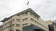 German embassy in Washington Photo: AFP