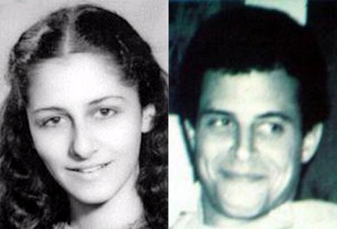 רויטל סרי ורון לוי. נרצחו בטיול משותף (צילום: אתר לזכר האזרחים חללי פעולות האיבה)