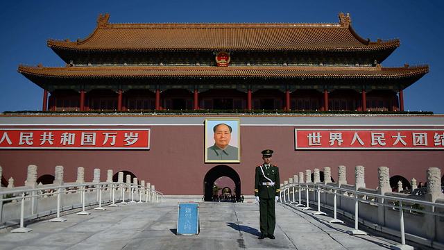 Forbidden City, China (Photo: AFP)