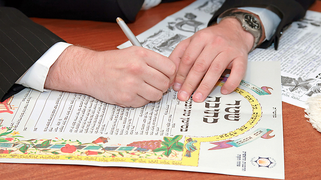 Jewish marriage contract (illustration) Photo: shutterstock