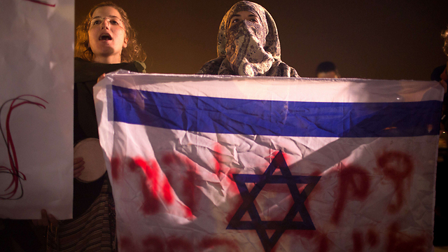 Protest at Ofer Prison (Photo: AFP)