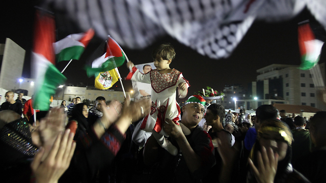 Celebrations in the Muqata (Photo: AFP)