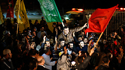 Palestinians celebrate release of prisoners Photo: Reuters