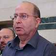 Minister Ya'alon at Soroka Center Photo: Barel Efraim