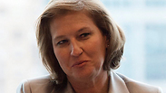 Tzipi Livni Photo: EPA