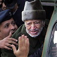 Yasser Arafat Photo: AFP