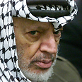 Arafat Photo: AP