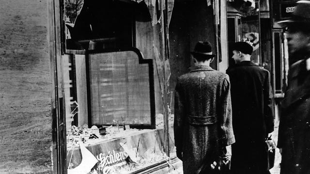 Remains of shop attacked on Kristallnacht (Photo: Gettyimages)