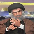 Hezbollah Secretary-General Hassan Nasrallah ridiculed