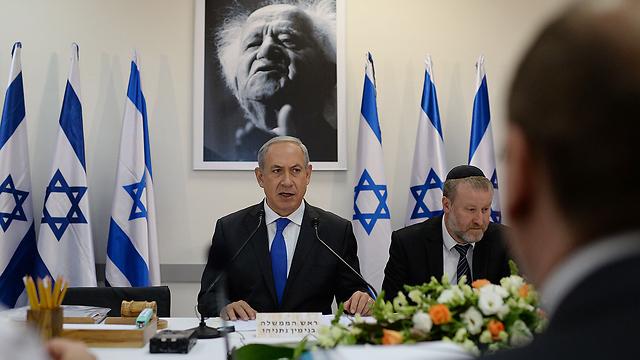 Netanyahu holding a cabinet meeting marking 40 years to Ben-Gurion's passing (Photo: Koby Gideon, GPO)