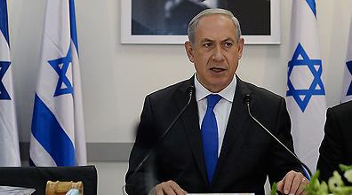 Benjamin Netanyahu (Photo: Kobi Gideon, GPO)