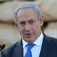 'Prime Minister Netanyahu has not tired of preaching, and rightfully so' Photo: Kobi Gideon, GPO