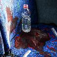 Afula stabbing attack. 'Terrorist must have heard incitement' Photo: Avishag Shaar-Yashuv