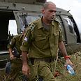 IDF delegation Photo: IDF Spokesperson's Unit