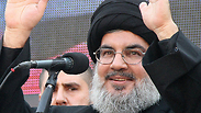 Nasrallah. 'Can't anyone voice expressions of love here?' Photo: AFP