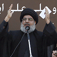 Hassan Nasrallah on Day of Ashura Photo: AFP