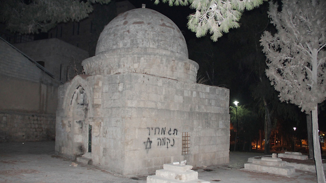 Muslim cemetery 'price-tag' (Photo: Alaqsa Foundation News)