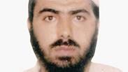Samir al-Baraq