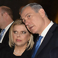 Netanyahu couple Photo: EPA