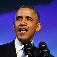 'Obama should know if he forces Israel's hand, Israel alone will neutralize Iranian nuclear threat' Photo: Reuters
