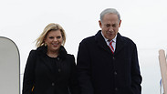 The Netanyahus' Photo: Kobe Gideon, GPO